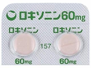 60mg ロキソニン